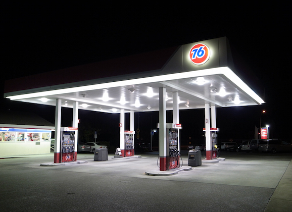 Cheap Gas Prices, Let's Save Even More!