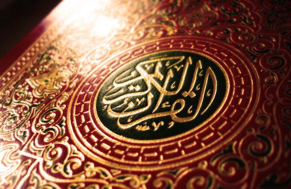 Why I Fear Islamophobia